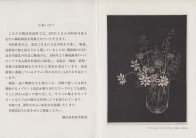 tanami14-01