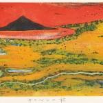 大井戸百合子/OIDO yuriko:サロベツの秋 30×60 銅版