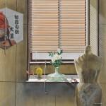 野村正則/NOMURA masanori:窓辺の詩・祝凧 S60 アクリル