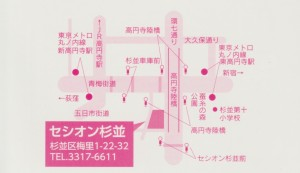 杉並総合文化祭地図