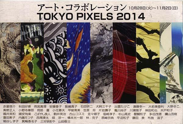 TokyoPixels01