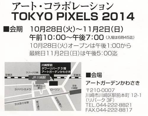 TokyoPixels02