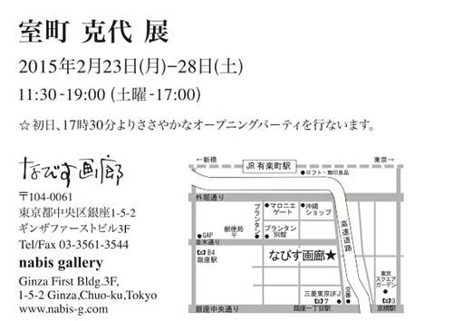 15muromachi02