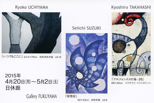 15G-hukuyama01