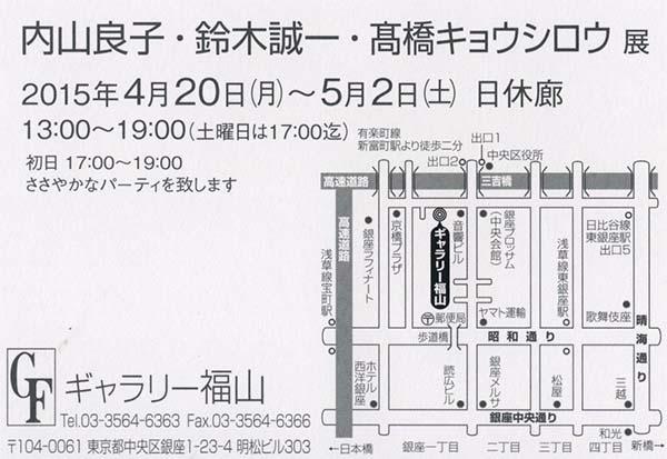 15G-hukuyama02