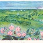 大井戸 百合子/OIDO yuriko:利尻富士とサロベツ原野 50×70 銅版