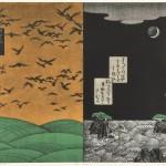 浜西 勝則/HAMANISHI katsunori:Four Poems 60×45 銅版