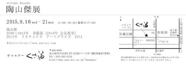 15suyama102