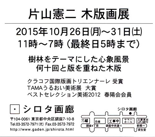 15katayama02
