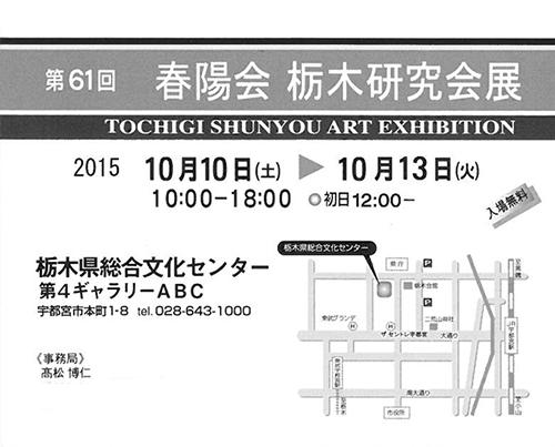 KM_C364e-20150928154436