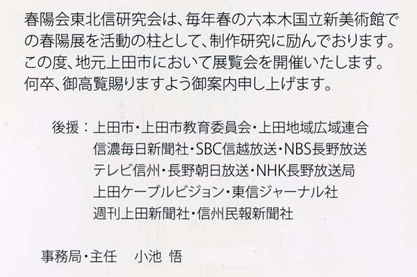 入江観の画像 p1_25