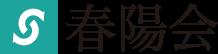 一般社団法人 春陽会