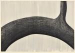 内山良子/UCHIYAMA ryoko : 雨の匂い 54.5×79 木版