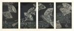 浜西勝則/HAMANISHI katsunori : Japanese Classic Calendar 60×150 銅板