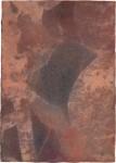 中東剛/NAKAHIGASHI go : 痕跡(一) 25.7×18.3 モノタイプ