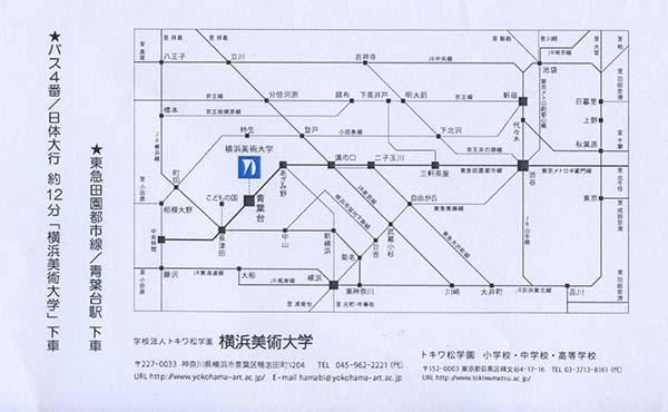 16kutsuma04