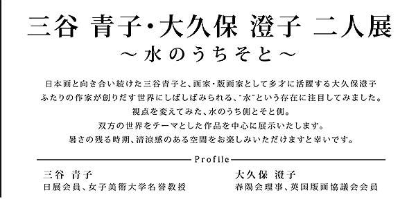 16okubo2-02-1