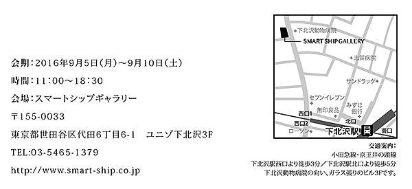 16okubo2-02-2