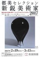 17hatakeyama01