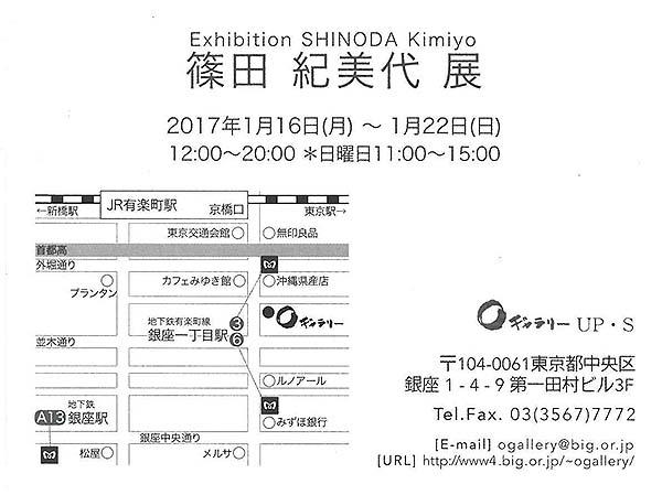 17shinoda02