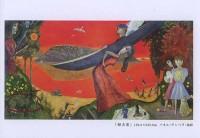 17kobayashi201