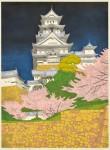 【会友賞】上中 孝三/UENAKA kozo:姫路城・春 76×54 木版