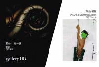 17hasegawa01