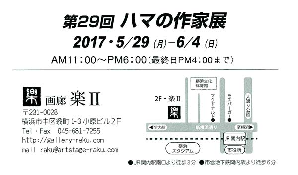 17kurihara2.02