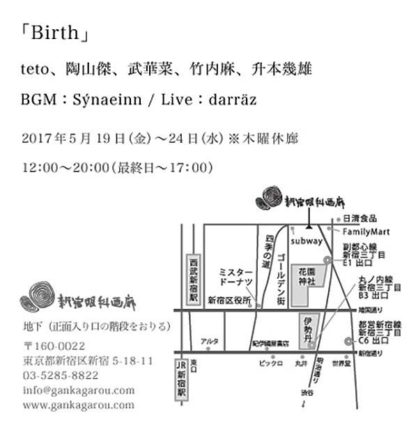 17suyama02