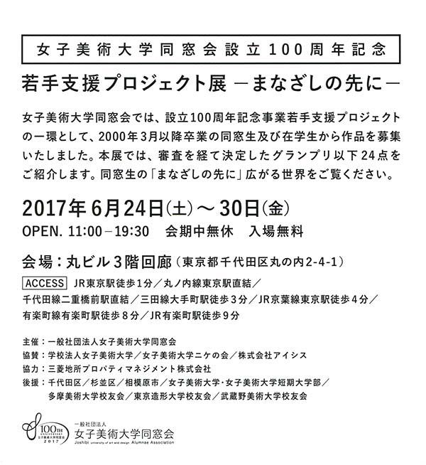 17nakadai02