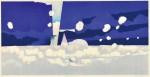 立堀 秀明 / TATSUBORI hideaki : ヨルノホウコウ 40×80 木版