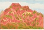 水津 保美 / SUIZU yasumi : 石鎚山 55.5×84 木版