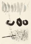 島 けいこ / SHIMA keiko : Layer of Water 1 69.5×47 paper block