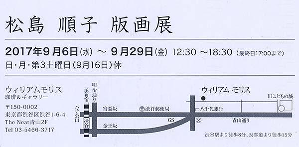 17matsushimaj02