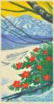 桐野 幸子 / KIRINO sachiko : 豪雪に耐えて いま 春 81×42 木版