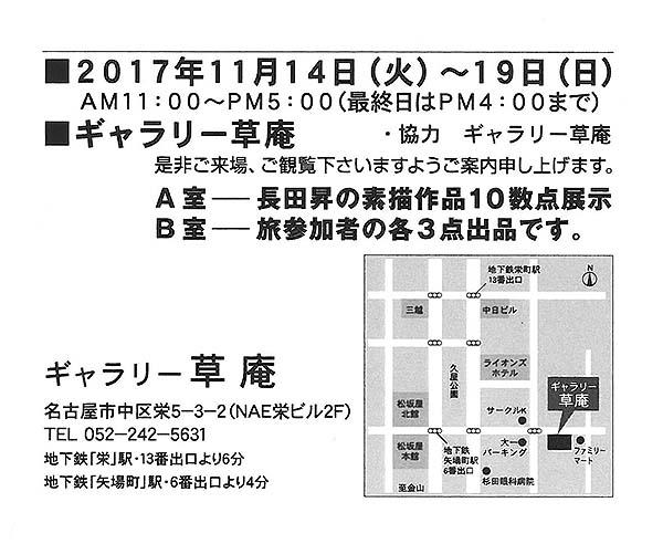 17yakushima02