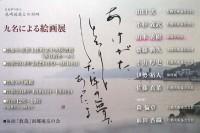 18yamamoto01