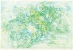 髙浦 とみ子/TAKAURA tomiko:バラードの断面 55×82 平版