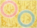 伊藤 龍作/ITO ryosaku:浮遊する人々 45×60 木版