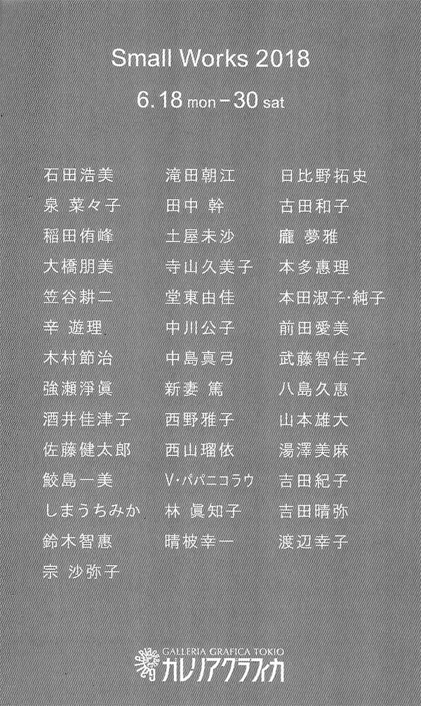 08hironaka01