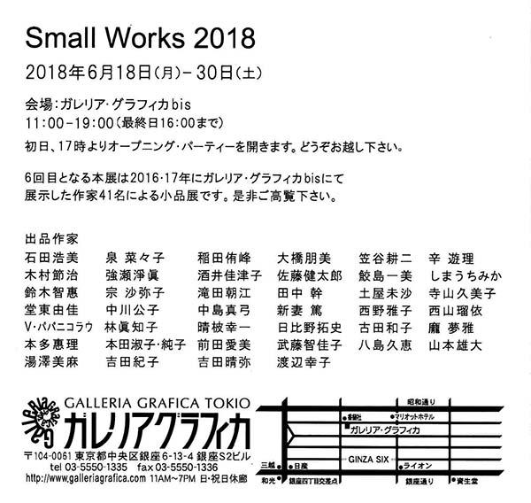 08hironaka02