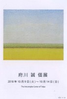18fukawam01