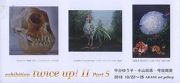 18twiceup01