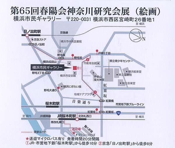 18_65kanagawakennkyu02