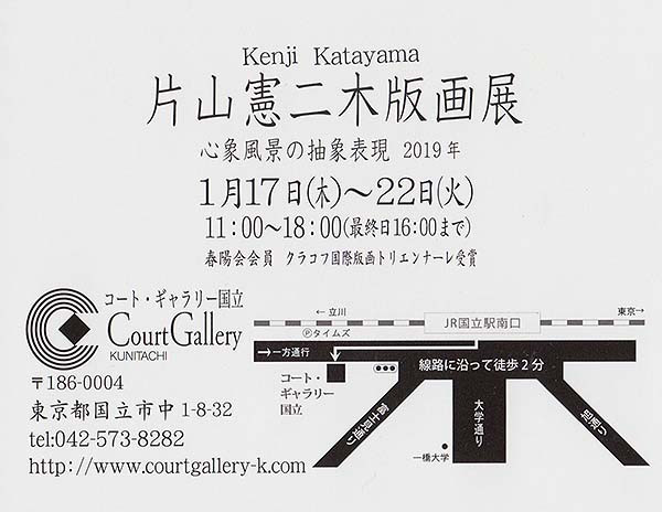 19katayama02