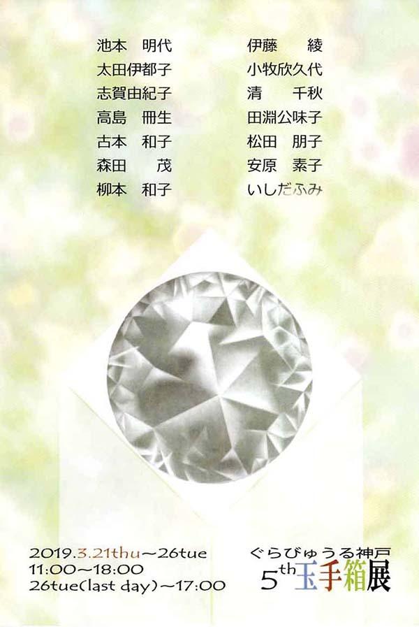 19isida02