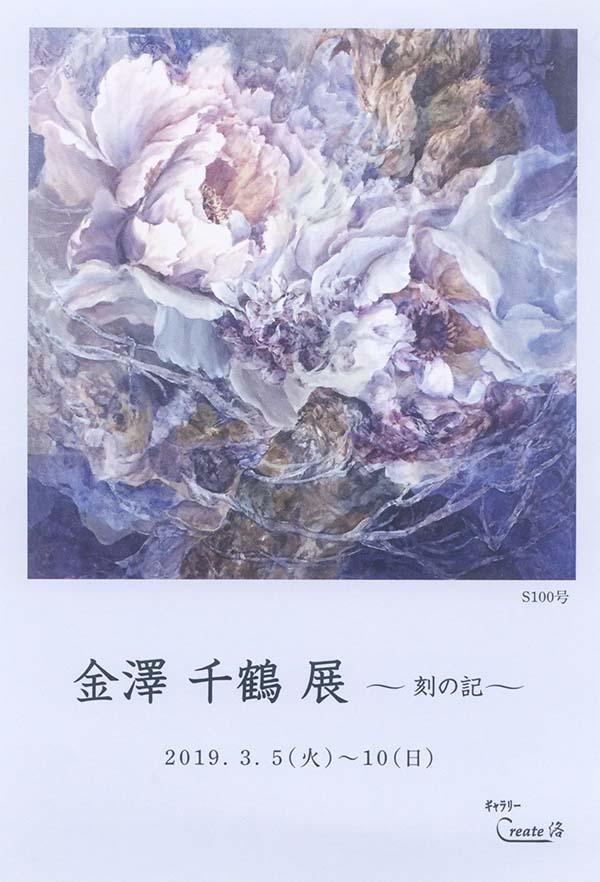 19kanazawa01