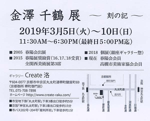 19kanazawa02