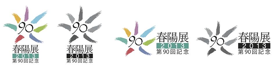 emblem90