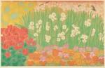 関野 洋作/SEKINO yosaku:花明り 52×82 木版